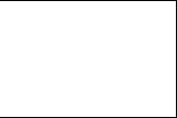 Logos des organisations de financement